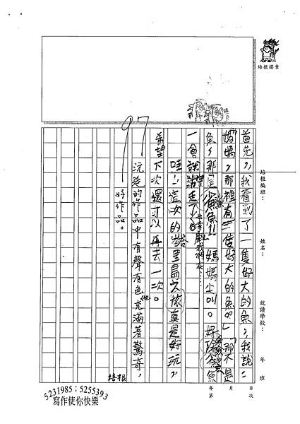 100W4402林沅廷 (3).jpg