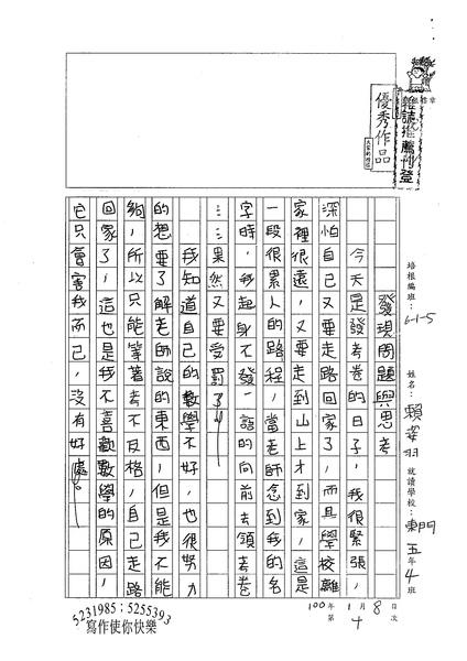 99W5304賴姿羽 (1).jpg