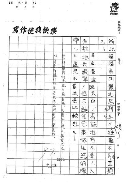 99W5107李軒 (3).jpg