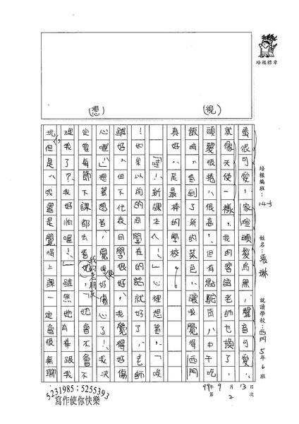 99W5202張琳 (2).jpg