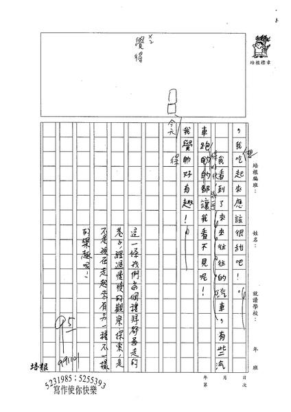 99W3207陳亭維 (2).jpg