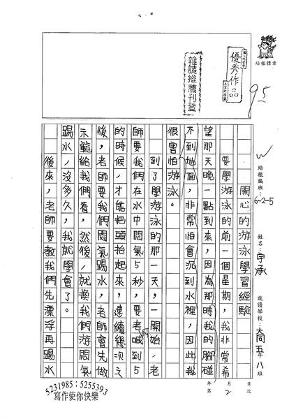 99W5302莊宇承 (1).jpg