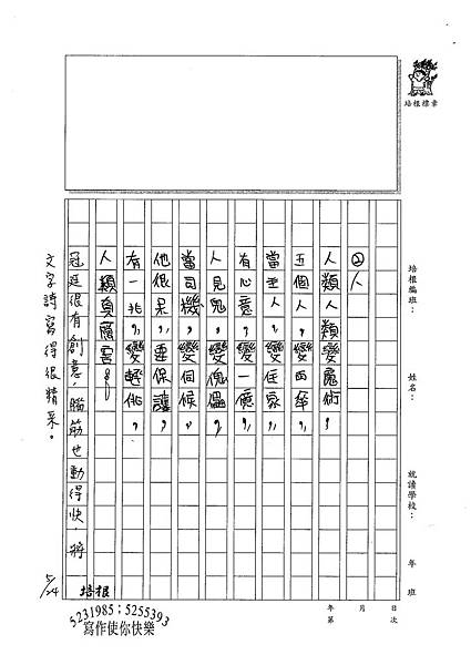 100W4409林冠廷 (2).jpg