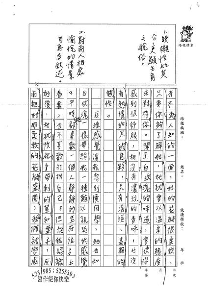99W6104黃子倫 (2).jpg