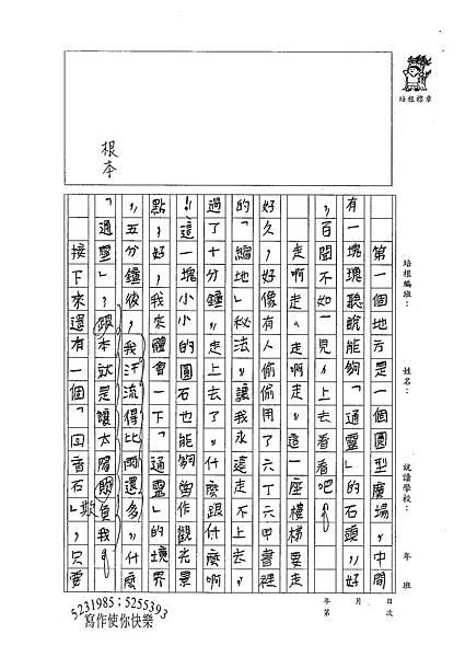 100W4402李昀陽 (3).jpg