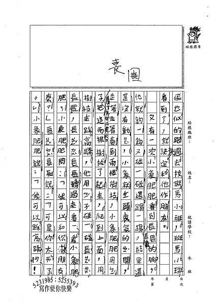 100W3403林恬寧 (2).jpg