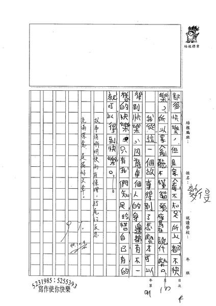 99W5204李安得 (4).jpg