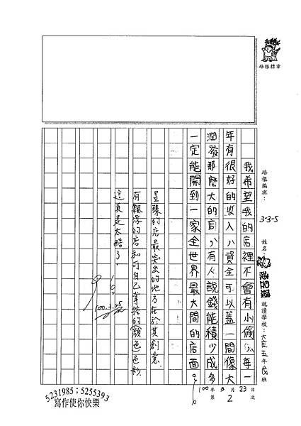 100W5402陳昱臻 (3).jpg