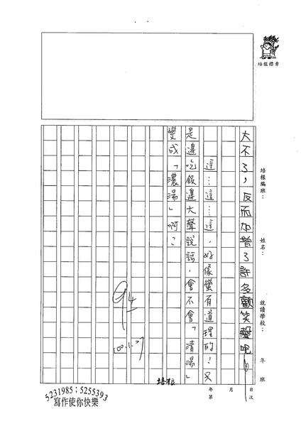 99W5306劉庭惠 (2).jpg