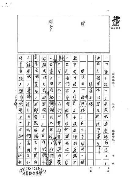 100W6402許昀軒 (4).jpg