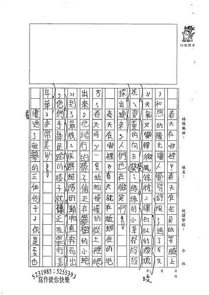 100W4408廖子豪 (2).jpg