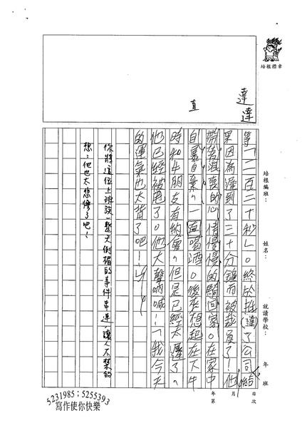 99W6306張元騰 (4).jpg