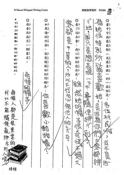 100W3404游筱瑜 (2).jpg