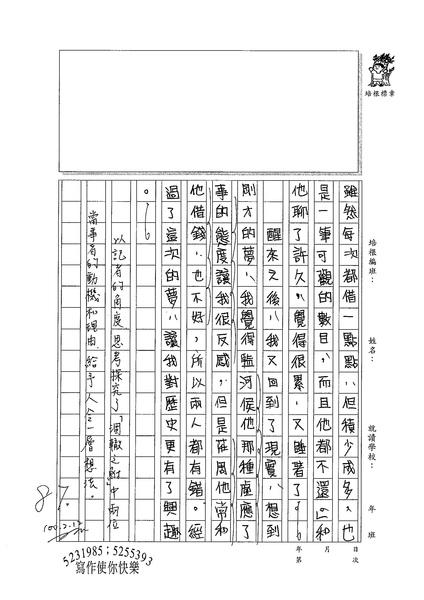 99WG308林家頤 (3).jpg