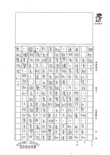99WG108張民 (2).jpg