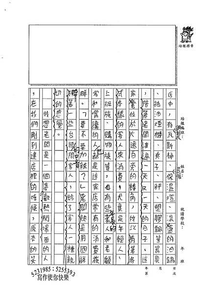 100W6406李峻禎 (2).jpg