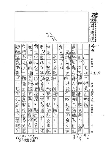 99WA107姜岳岑 (1).jpg