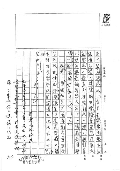 99WE106江欣平 (3).jpg