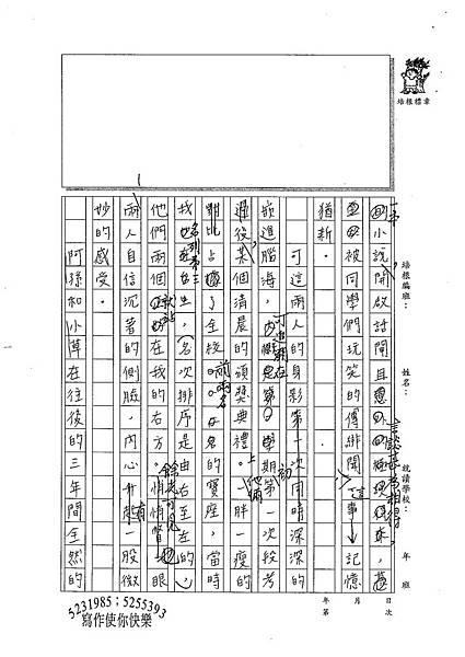 100WE405游季庭 (2).jpg