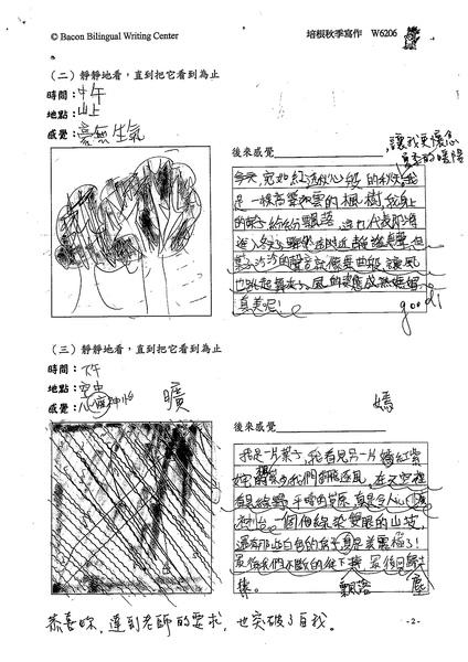 99W6206江宜潔 (2).jpg