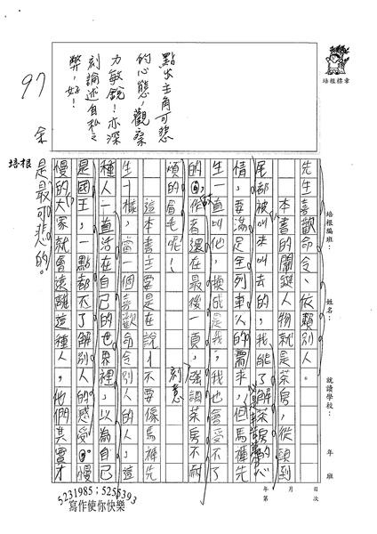 99W6201李峻禎 (2).jpg