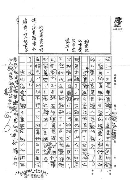 99WA104曾子庭 (2).jpg