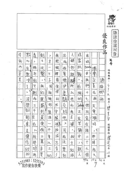 99WA207陳昱安 (1).jpg