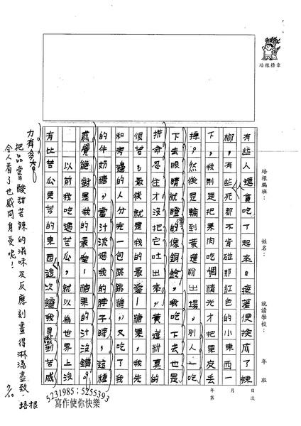 99W4104李昀陽 (2).jpg