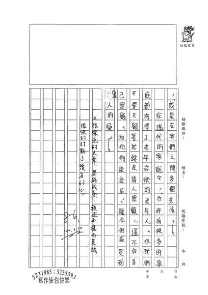 99WG303王孟虹 (3).jpg
