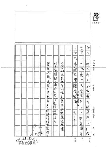 99W5302張琳 (3).jpg