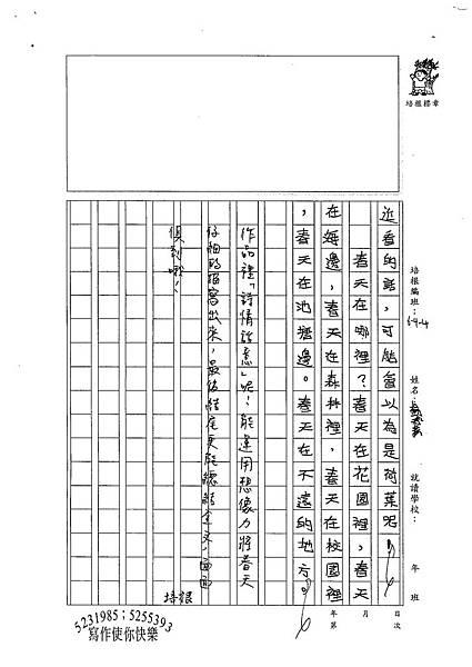 100W4408楊承耘 (3).jpg