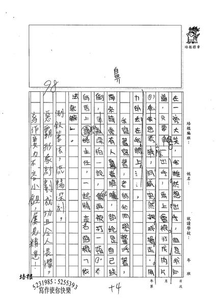 99W6306林晏鴻 (4).jpg