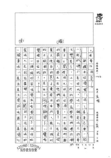 99W5202張琳 (3).jpg