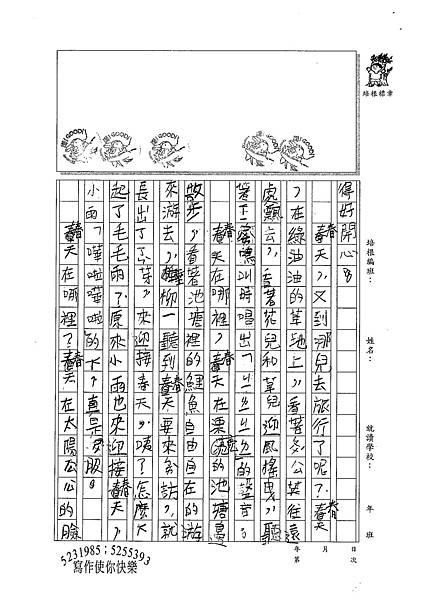 100W4408林沅廷 (2).jpg