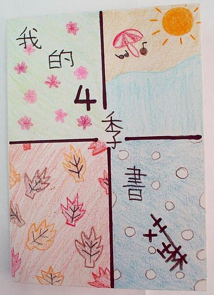 99Wp01徐艾琳 (1).JPG