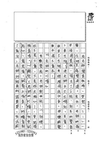100W6408林祐婕 (2).jpg