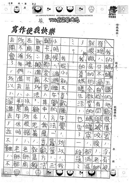 99W5105李軒 (2).jpg