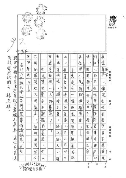 99WG202王孟虹 (2).jpg