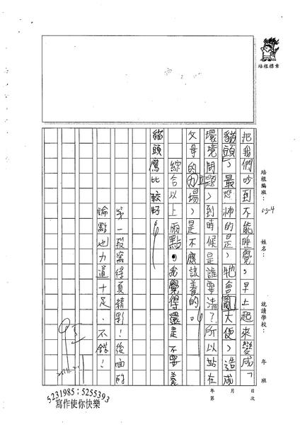 99W4307廖子豪 (3).jpg