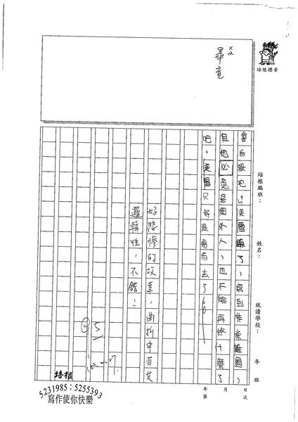 99W5309呂若慈 (4).jpg