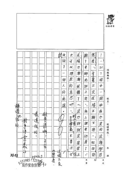 99WA202曾子芸 (3).jpg