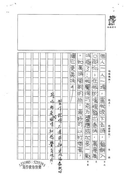 99W5310鍾宛臻 (3).jpg