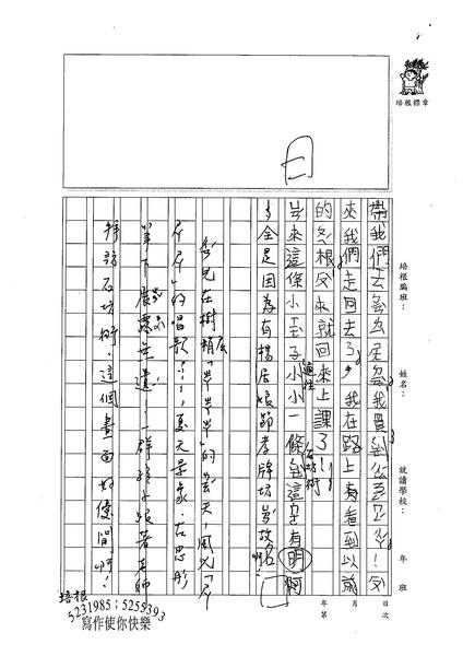 99W3107黃思肜 (2).jpg