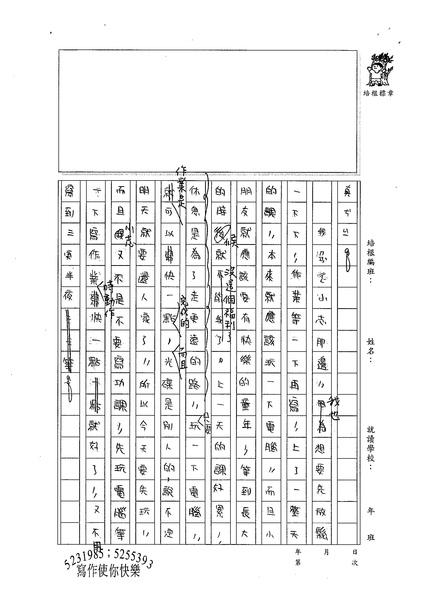 99TMW12劉靜怡 (2).jpg
