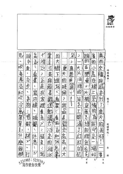 99TMW04楊笠辰 (2).jpg