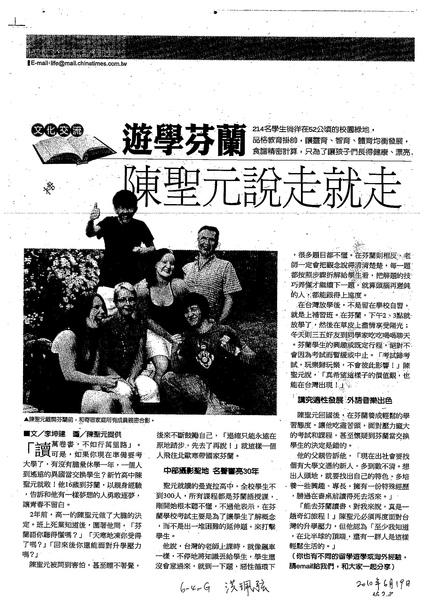 99WG102陳聖元 (1).jpg