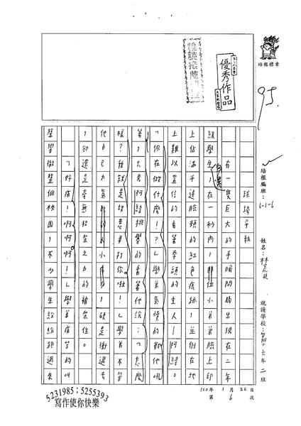 99W6306林彥廷 (1).jpg