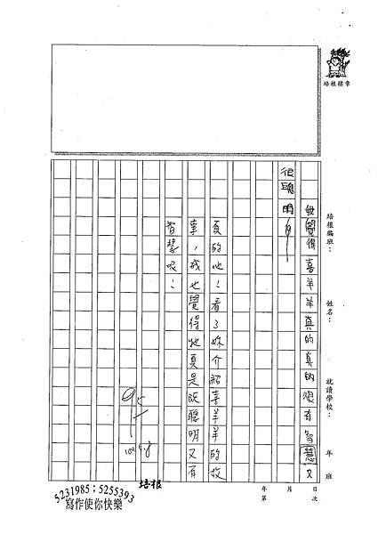 100W3406林倢熙 (3).jpg
