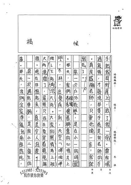 100W6402郭宇軒 (2).jpg