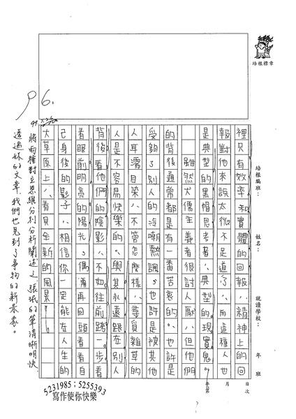 99WG106張民 (3).jpg
